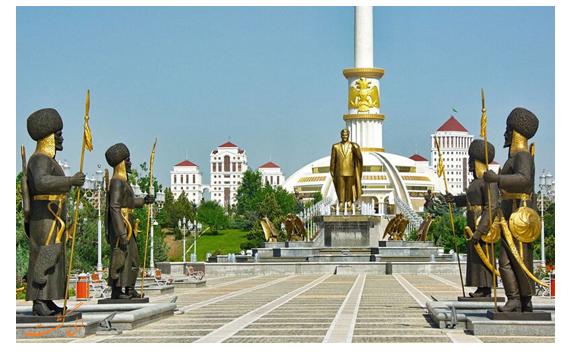مهاجرت به ترکمنستان