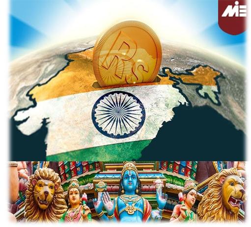 مهاجرت به هند از طریق سرمایه گذاری