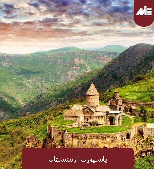 پاسپورت-ارمنستان