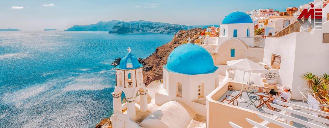 تحصیل پزشکی در یونان و نمایی از آن